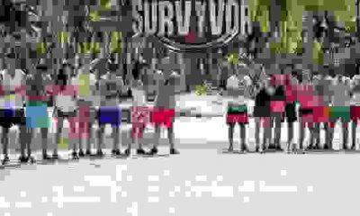 Survivor 2016 Ünlüler Gönüllüler Ne Zaman Başlıyor?