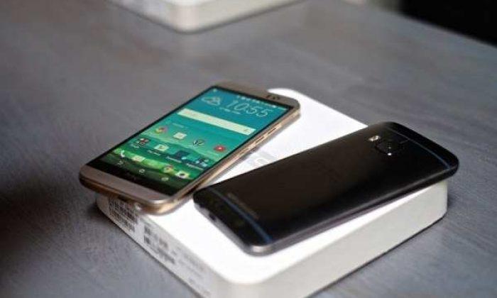HTC One M10 Bakın Nasıl Sızdırıldı!