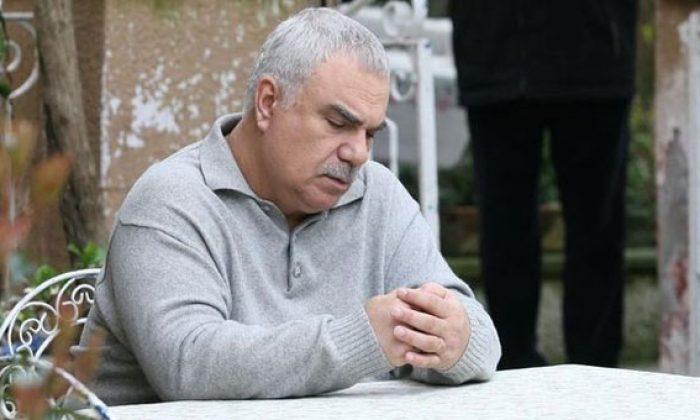 Halil Ergün'ün Ağabeyi Vefat Etti
