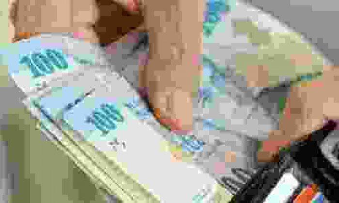 KYK Öğrenim Kredisi Borcu Silinecek mi? İş Bulamayana Maaş