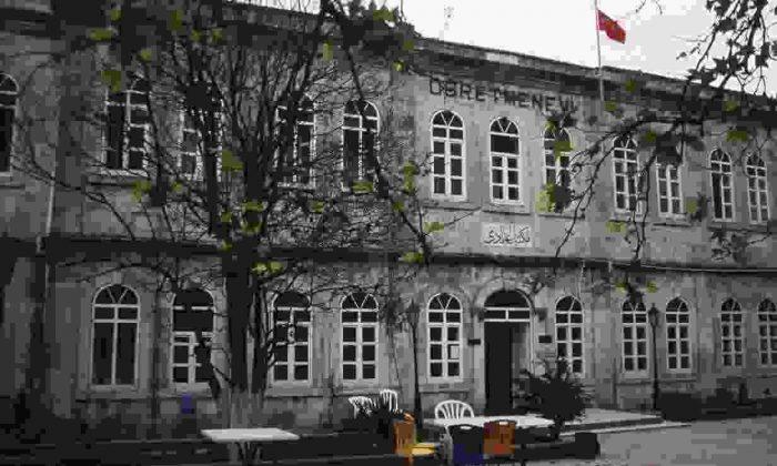 Sinop Öğretmenevin'de Cumhuriyet Gazetesi Yasaklandı