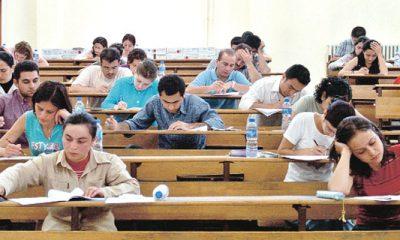 2016 YGS Sınav Sonuçları Açıklanıyor