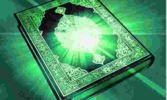 Kur'an-ı Kerim Ziyafetine Davet