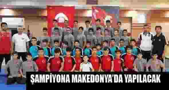 Şampiyona Makedonyada