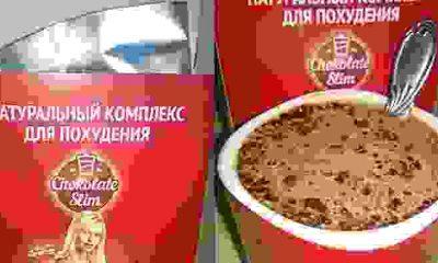 Chocolate Slim Bilgileri ve Kullanım Detayları Büyük İlgi Görüyor