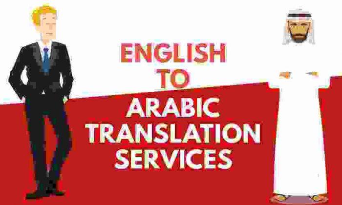 Arapça Tercüme Hizmetleri 2017'de Büyüyecek
