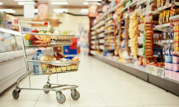 Tüketici Güven Endeksi verileri açıklandı