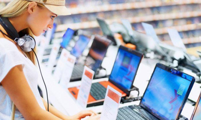 Yeni Model Bilgisayar Fiyatları